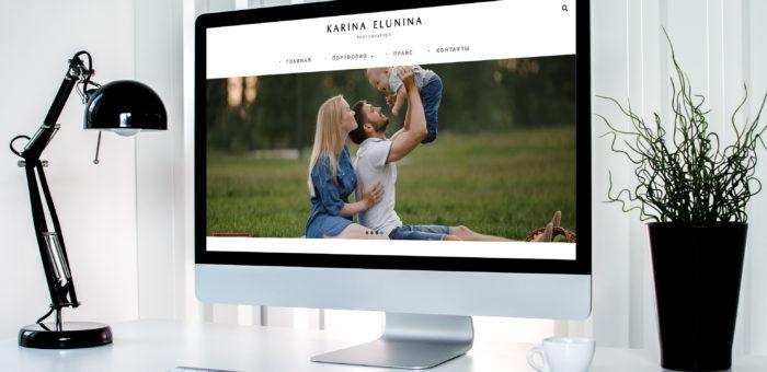 Сайт фотографа Карины Елуниной
