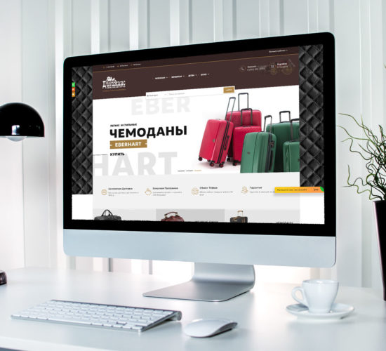 Интернет — магазин ТС «Дилижанс»